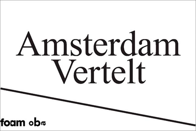 masterclass amsterdam vertelt